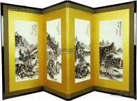 四开山水屏风 屏风 纸本 - 黄宾虹 - 中国书画 - 2013年首届艺术品拍卖会 -收藏网
