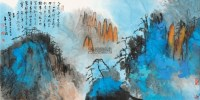 黄山耸翠 镜片 设色纸本 - 刘海粟 - 近现代书画专场(二) - 2012秋季艺术品拍卖会 -收藏网