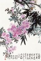 花卉 轴 设色纸本 - 于希宁 - 中国书画(二)艺海集萃 - 2012秋季艺术品拍卖会 -收藏网