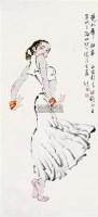 现代舞印象 镜片 设色纸本 - 12736 - 中国书画 - 2012夏季艺术品拍卖会 -收藏网
