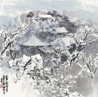 雪景 镜心 设色纸本 - 4728 - 中国书画(二) - 2013年大众收藏拍卖会(第一期) -收藏网