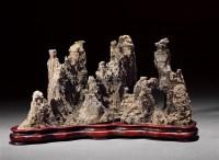 文房英石笔山 -  - 杂项专场(二) - 长物江南—2012年艺术品拍卖会 -收藏网