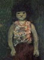 人物 布面 油画 - 116759 - 中外书画精品 - 2012年《第一拍卖厅》冬季专场拍卖会 -收藏网