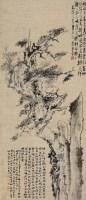 松石图 立轴 水墨纸本 - 116888 - 中国古代书画 - 2012秋季拍卖会 -收藏网