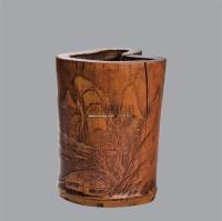 竹雕山水笔筒 -  - 古董珍玩夜场 - 2012春季文物艺术品拍卖会 -收藏网
