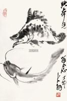 双鱼图 镜心 水墨纸本 - 116612 - 中国书画专场 - 2012秋季艺术品拍卖会 -收藏网