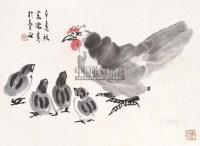 母子图 镜心 - 17370 - 中国书画 - 2013年春季文物艺术精品拍卖会 -收藏网