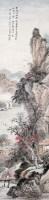 山水人物 立轴 设色纸本 - 118997 - 中国名家书画 - 2012年首届中国名家书画拍卖会 -收藏网