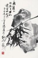 竹石图 镜片 水墨纸本 - 富华 - 中国名家书画 - 2012年秋季中国名家书画拍卖会 -收藏网