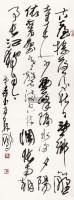 草书刘长卿诗 (一首) 立轴 纸本 - 林鹏 - 翰墨流芳—当代书法专场 - 2012年秋季拍卖会 -收藏网