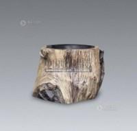 檀林留皮原形笔筒 -  - 艺术品(一) - 2013年春季拍卖会第428期 -收藏网