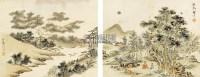 山水双挖 立轴 设色纸本 - 105767 - 中国书画 - 第二期艺术品拍卖会 -中国收藏网