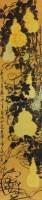 葫芦图 镜片 设色金笺 - 吴昌硕 - 博古斋藏书画专场 - 2012秋季艺术品拍卖会 -收藏网