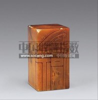 石章 -  - 瓷器杂项 - 2013迎春艺术品拍卖会 -收藏网