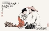 神蟾翼趣 立轴 纸本 - 119562 - 中国书画 - 2013年首届艺术品拍卖会 -收藏网