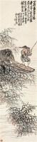 芦荻渔父 立轴 设色纸本 - 4983 - 中国书画专场(一) - 2012春季艺术品拍卖会 -收藏网
