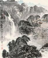 山水 立轴 纸本 -  - 中国书画 - 2013迎春书画拍卖会 -收藏网