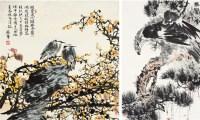 花鸟二幅 - 6223 - 近现代名家书画专场Ⅱ - 2012秋季艺术品拍卖会 -收藏网