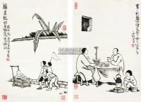 人物 (两帧) 镜心 纸本 - 116635 - 名家书画小品专题 - 2012年秋季艺术品拍卖会 -收藏网