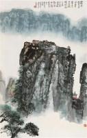 山水 立轴 纸本 - 4439 - 中国书画 - 2012秋季拍卖会 -中国收藏网
