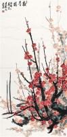 报春图 镜片 设色纸本 - 145463 - 名家书画专场 - 2012年春季艺术品拍卖会 -收藏网