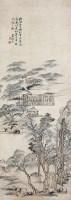 山水 挂轴 设色纸本 - 5046 - 中国书画 - 第359次拍卖会 -中国收藏网