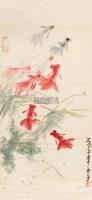 鱼戏 立轴 纸本 - 吴作人 - 中国书画(三) - 第十八届联谊拍卖会 -收藏网