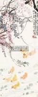 紫藤游鸭 立轴 纸本 - 128080 - 中国书画 西画 杂项 - 2013年迎新艺术品拍卖会 -收藏网