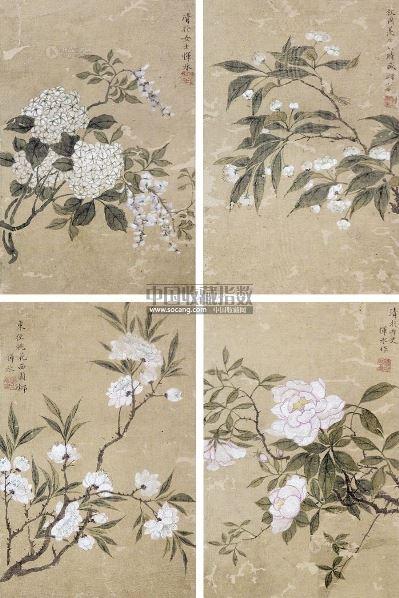 花卉 (四张) 镜片 设色绢本 - 139832 - 中国书画(一) - 2013年春季拍卖会第428期 -收藏网
