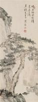清泉石上流 镜片 设色纸本 - 溥儒 - 南张北溥书画专场 - 2012秋季大型中国书画拍卖会 -中国收藏网