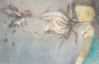 小心 纸上综合材料 -  - 油画暨雕塑专场 - 2012春季艺术品拍卖 -中国收藏网