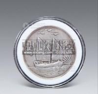 民国二十一年孙中山像壹圆银币一枚 -  - 艺术品(一) - 2013年春季拍卖会第428期 -收藏网