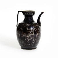 黑釉彩斑圆釉执壶 -  - 古董珍玩 - 2013 年迎春大型艺术品拍卖会 -收藏网