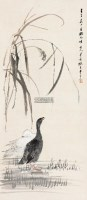 芦雁图 立轴 设色纸本 - 3949 - 中外书画精品 - 2012年《第一拍卖厅》冬季专场拍卖会 -收藏网