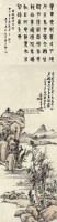 溪山幽亭 立轴 纸本 - 134368 - 近现代书画(一)专场 - 2013春季艺术品拍卖会 -收藏网