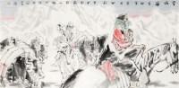 雪域图 -  - 中国书画(五) - 2012年夏季书画精品拍卖会 -收藏网