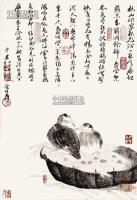 花鸟 立轴 纸本 - 123368 - 中国书画 - 2013年首届艺术品拍卖会 -收藏网