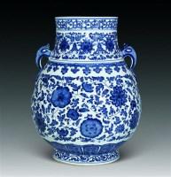 青花缠枝花卉象鼻尊 -  - 玉器杂项书画瓷器 - 上海鸿年2012秋季大型艺术品拍卖会 -收藏网
