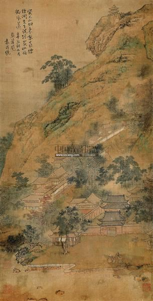 山水 立轴 水墨纸本 - 3558 - 中国书画 - 2012夏季艺术品拍卖会 -收藏网