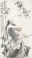 板桥画竹图 立轴 纸本 - 129229 - 中国书画 - 2012年第四回无底价同一藏家书画拍卖会 -中国收藏网
