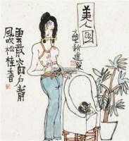美人图 镜片 纸本 - 朱新建 - 中国书画(一) - 2012年夏季书画精品拍卖会 -中国收藏网