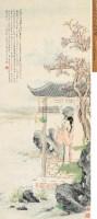 戏鹦图 屏轴 设色纸本 -  - 近现代书画专场(二) - 2012秋季艺术品拍卖会 -收藏网
