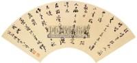 书法扇面 镜片 水墨纸本 - 陆俨少 - 中国书画(一) - 2012第十五届书画拍卖会 -中国收藏网