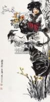 迎春图 立轴 设色纸本 - 10469 - 中国当代书画 - 2012秋季拍卖会 -收藏网