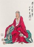 摩尼宝尊 -  - 中国书画 - 2013迎新艺术品拍卖会 -收藏网