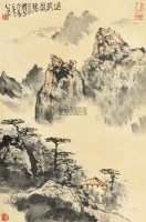 山水 镜框 纸本 - 117984 - 中国书画 - 2013年春季中国书画专场拍卖会 -收藏网