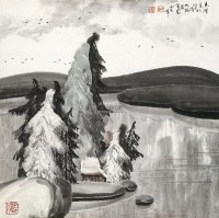 冰雪山水 镜片 设色纸本 - 于志学 - 中国书画 - 2012秋季拍卖会 -收藏网