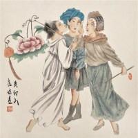 工细美女 镜心 设色纸本 - 117395 - 江苏当代书画 - 2012年春季艺术品拍卖会 -收藏网