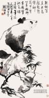 熊猫 立轴 纸本 - 116759 - 中国书画 - 2013年首届艺术品拍卖会 -收藏网