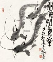 鱼乐 镜片 水墨纸本 - 116612 - 中外书画精品 - 2012年《第一拍卖厅》冬季专场拍卖会 -收藏网